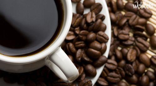 العديد من فوائد القهوة العربية ستدهشكم !