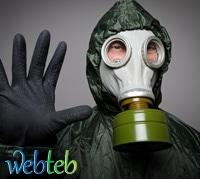 تأثير للأسلحة الكيماوية!