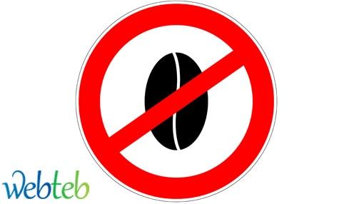 القهوة والحمل: الكثير من الكافيين يزيد من خطر الإجهاض!
