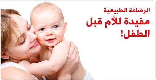 edec9c85c38ab ملف كامل كل ما يخص الطفل من بداية الحمل حتى الولادة والتعلم  الأرشيف  -  منتديات حروف العشق © عالم الأبداع والتميز