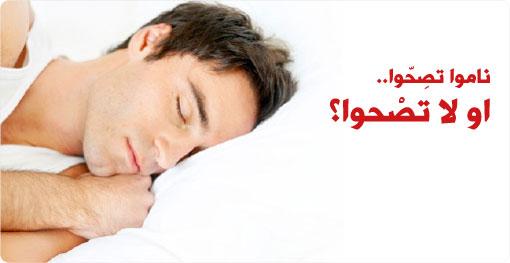 ما هي اسباب انقطاع التنفس اثناء النوم؟