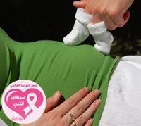 سرطان الثدي والولادة