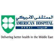 المستشفى الامريكي دبي