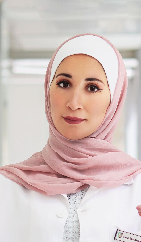 د. سيما أبو الزيت
