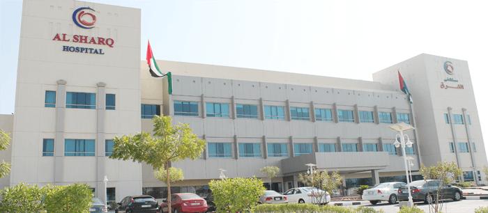 مستشفى الشرق