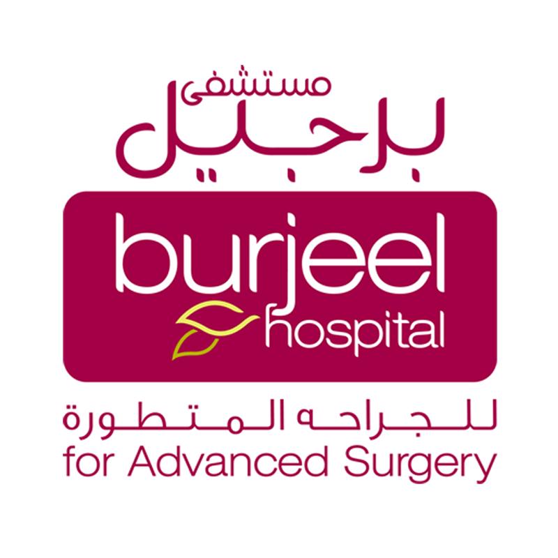 مستشفى برجيل للجراحة المتطورة