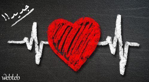 أساسيات عمل القلب