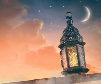 صورة المجموعة - رمضان
