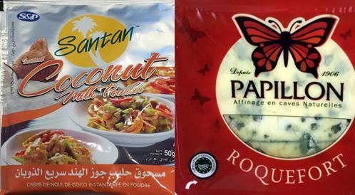 الغذاء والدواء السعودية تحذر من بعض المنتجات!
