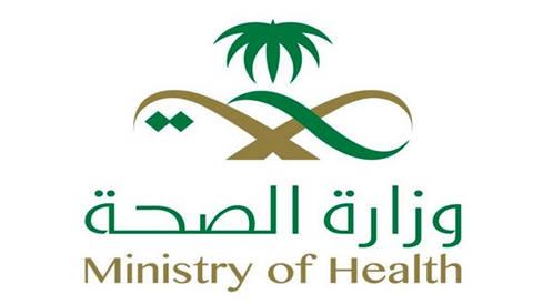الصحة السعودية توضح موضوع فيديو صحة منطقة نجران