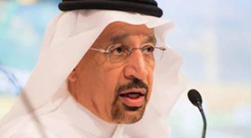 وزارة الصحة السعودية تقوم بتغييرات هيكلية