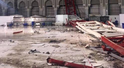مواصلة الجهود لخدمة المصابين اثر سقوط الرافعة في الحرم المكي