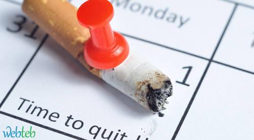 فحص دم لمساعدة المدخنين في اختيار طريقة الاقلاع