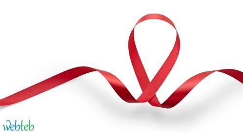 السعودية تشارك في اليوم العالمي للإيدز