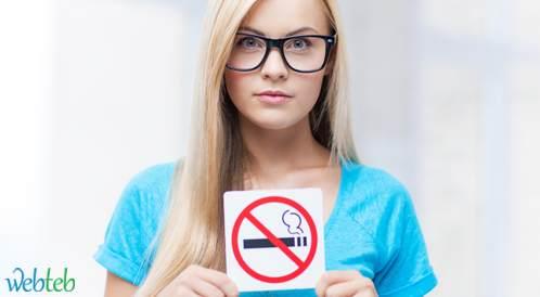 جزيرة استراليا تدرس منع بيع السجائر لمن هم دون الـ25 عاما