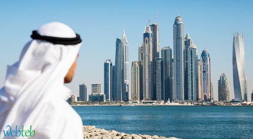 السرطان في الخليج: تكاليف صحية واقتصادية باهظة!