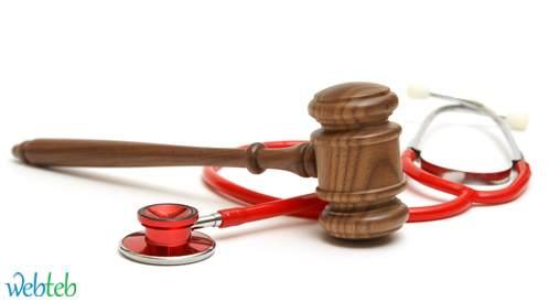 دعاوى قضائية بين كليات الطب على بيانات الأبحاث الطبية للالتزهايمر