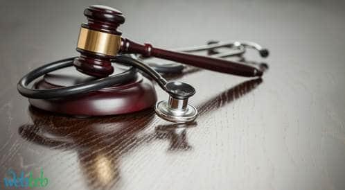 الاهمال الطبي: 1٪ من الأطباء مسؤولين عن ثلث مجموع دعاوى التعويض