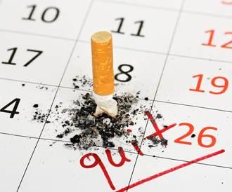 الكفاءة العلاجية للفارنيكلين للإقلاع عن التدخين على مدى عامين