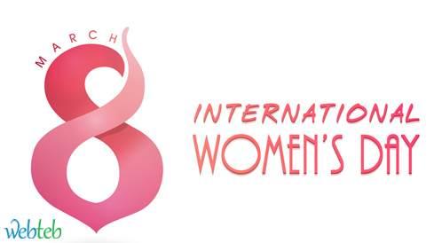 """اليوم العالمي للمرأة 2016: """"الإعداد للمساواة بين الجنسين"""""""