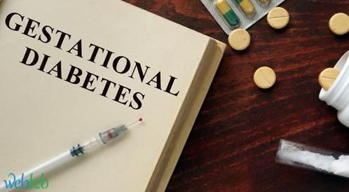 مستويات السكر في الدم في بداية فترة الحمل تنبىء بتطور سكري الحمل