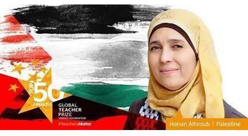 فوز المعلمة الفلسطينية حنان الحروب بجائزة أفضل معلم بالعالم