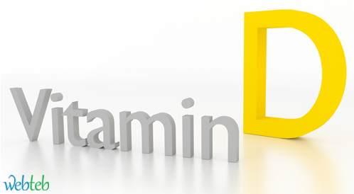 باحثون يكشفون العلاقة بين فيتامين D وأمراض القلب