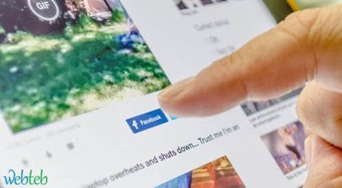 """فيسبوك تطلق خاصية تمكن المصابين بالعمى من """"رؤية"""" الصور"""