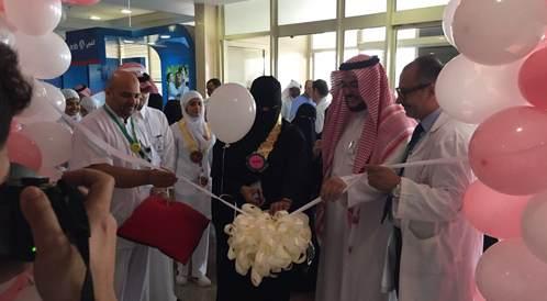 السعودية تشارك في اليوم العالمي للتمريض