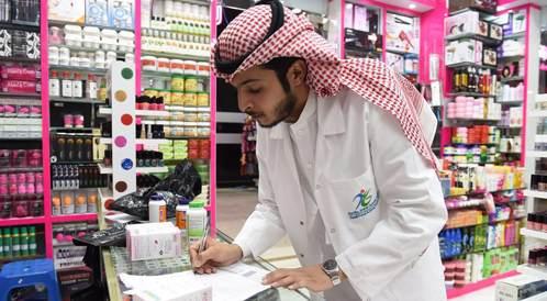 السعودية تضبط منتجات مخالفة من محلات العطور والتجميل