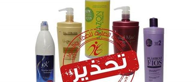 ضبط منتجات شعر في السعودية قد تسبب السرطان