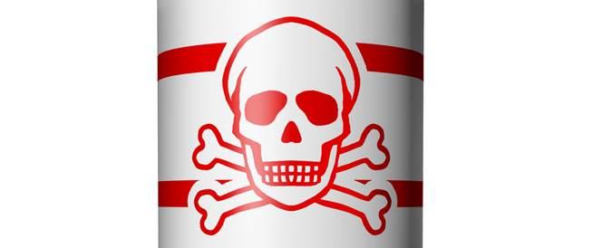 الهيئة العامة للغذاء والدواء السعودية تحذر من منتج لعلاج السكري