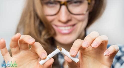 تدخين 20 سيجارة