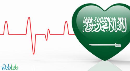 1 من كل 4 سعوديين معرض للإصابة بالنوبة القلبية