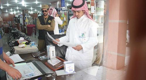 السعودية: إغلاق محال الأجهزة والمنتجات الطبية المخالفة