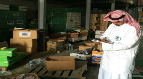 التأكد من سلامة الأغذية استعدادا لرمضان في السعودية
