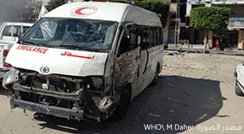الأطباء ضد العدوان على غزة