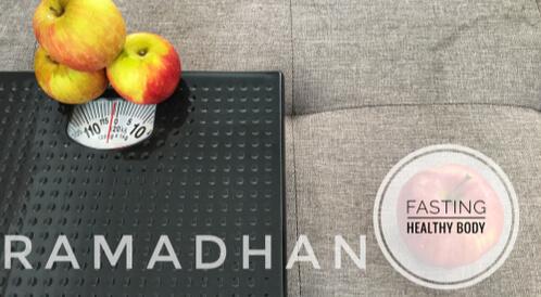 صيام رمضان والمحافظة على الوزن