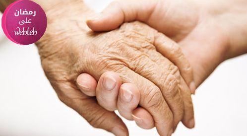 شاهدوا بالصور: رعاية المسنين في رمضان