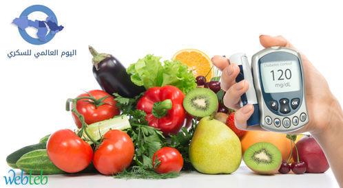 10 أغذية صحية لمرضى السكري