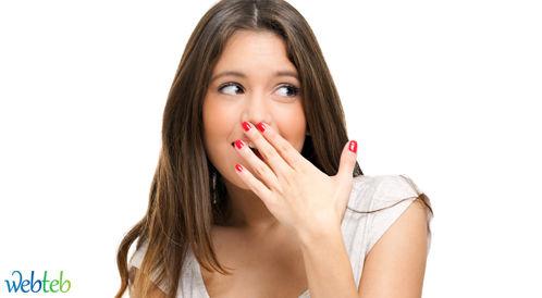 ازالة رائحة الفم الكريهة بالغذاء