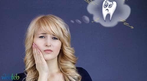 شاهدوا بالصور: اسباب الاسنان الحساسة