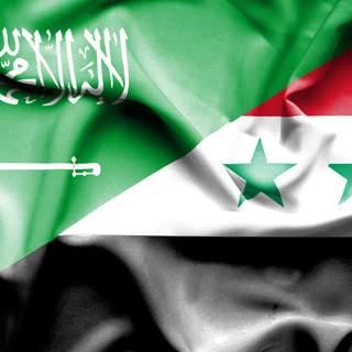 السعودية وسوريا