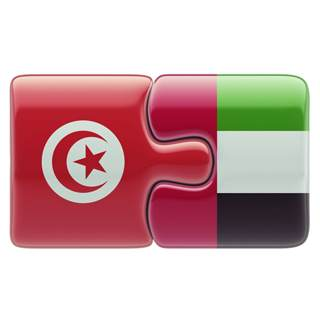 تونس والامارات
