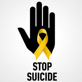 الرغبة في الحد من الانتحار