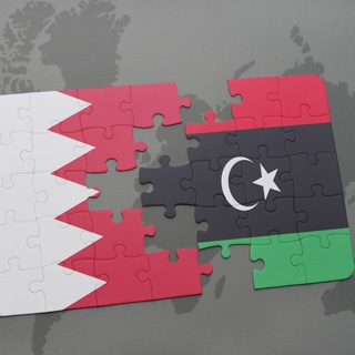 ليبيا والبحرين