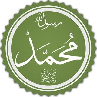 1. محمد