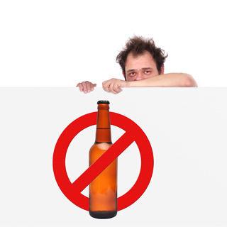 استهلاك مفرط للمشروبات الكحولية