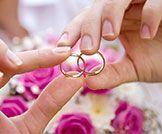 سر الزواج الناجح