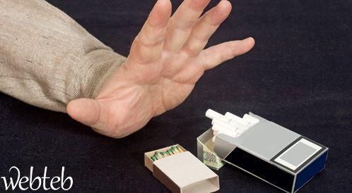 كيف تقلع عن التدخين؟ بشكل مفاجئ، أم بشكل تدريجي؟